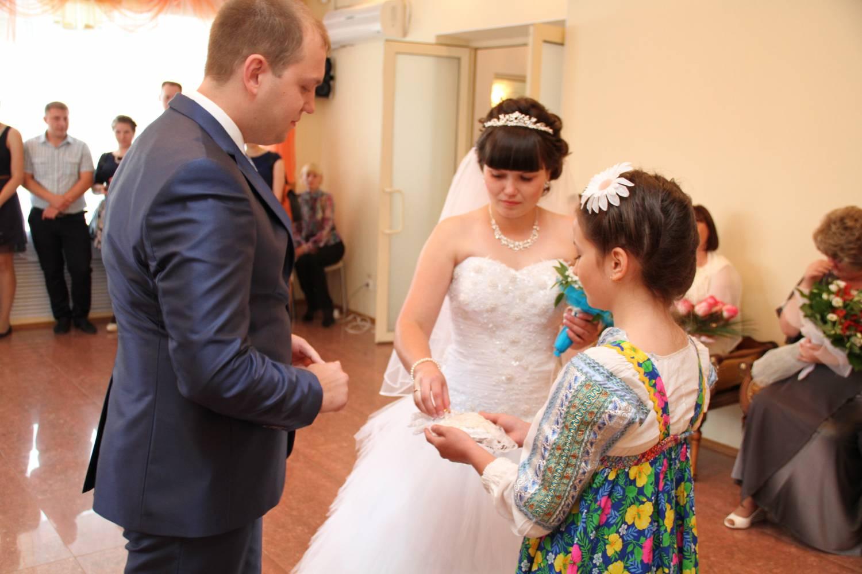Поздравления на свадьбе в загсе 42